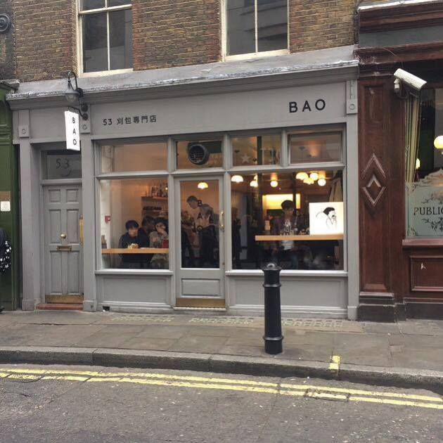 bao-outside